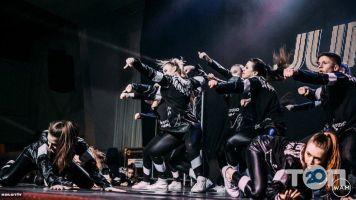Sharm-s, танцювальна студія - фото 1