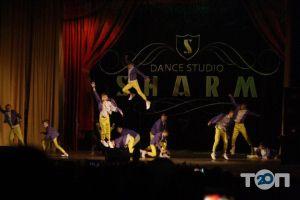 Sharm-s, танцювальна студія - фото 5
