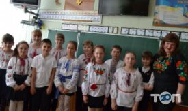 Школа №35 - фото 3