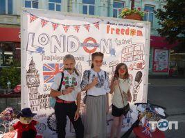 Freedom, школа английского языка - фото 4