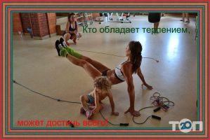 Школа коррекции фигуры - фото 4
