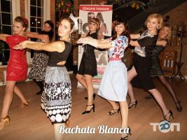 BACHATA BLANCA, школа танцев - фото 3