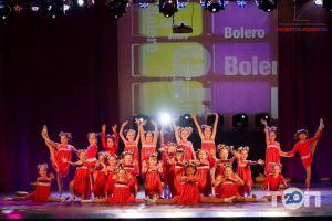 Болеро, школа танцев - фото 5