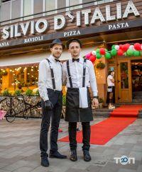 Silvio D'italia, итальянский ресторан - фото 14