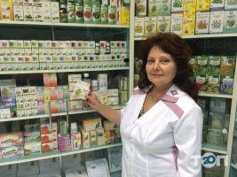 Скарбниця здоров'я - фото 3