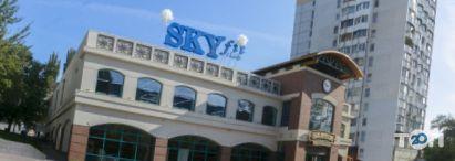 SkyFit club, фитнес-клуб - фото 20