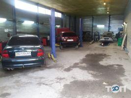 Слава-Авто, сервисный центр - фото 3