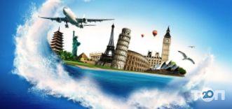Сокол, туристическое агентство - фото 4