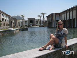 Сонатика, Туристическое агенство - фото 1