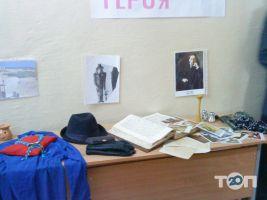 Школа №22 - фото 5