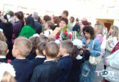 Школа №33 - фото 2