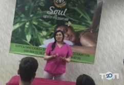 Soul, массажный салон - фото 2