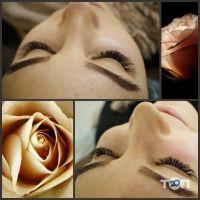 Современный взгляд, студия красоты - фото 4