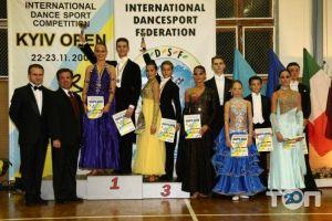 Созвездие, клуб спортивного танца - фото 9