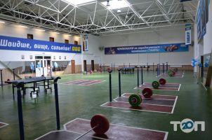 Спортивний комплекс Епіцентр - фото 7