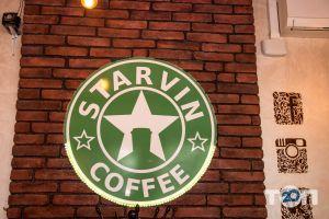 Starvin Coffee, кофейня - фото 8