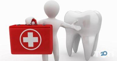Стоматологическая поликлиника №1 - фото 4