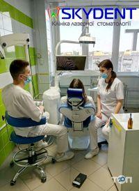 SKYDENT, клиника лазерной стоматологии - фото 13
