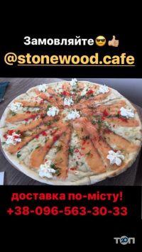 Stonewood Café, кафе - фото 6