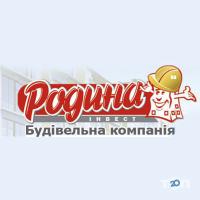 Инвест Родына, строительная компания - фото 1