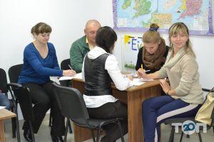 Step Up, студия иностранных языков - фото 3