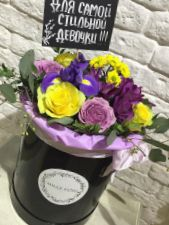 Mille Fiori, cтудия подарков и цветов - фото 2