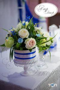 студия свадебного дизайна и флористики Ажур-декор - фото 1