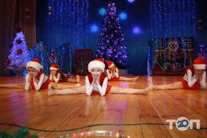 Dance Life, студия танца - фото 3