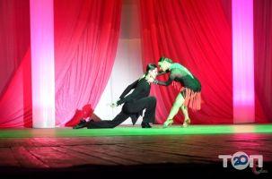 Данс Центр, студия танца - фото 6