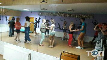 Студія танцю El Descansо - фото 3