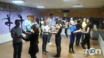 Студія танцю El Descansо - фото 10
