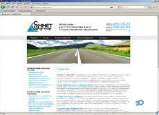"""Студия веб дизайна """"Artes"""" - фото 2"""