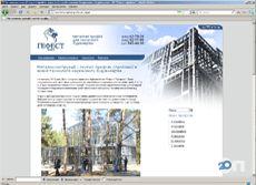 """Студия веб дизайна """"Artes"""" - фото 1"""