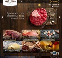 Глянец™, студия веб-дизайна, розробка (створення) сайтів - фото 3