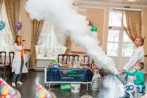 Безумная лаборатория, развлекательное научное шоу - фото 16