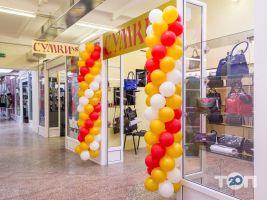 СУМКИ NS, магазин сумок - фото 1