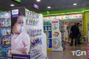 Чудо Остров, сеть детских супермаркетов - фото 3