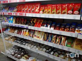 Супермаркет «МегаСмак» - фото 3