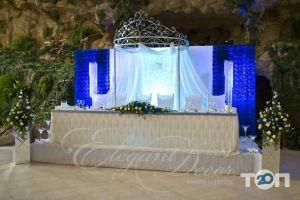 Элегант декор, Свадебное агентство - фото 2