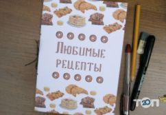 Свадебные приглашения Валентина Чернова - фото 4
