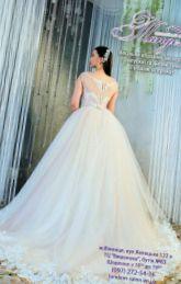 Тандем, свадебный салон - фото 1