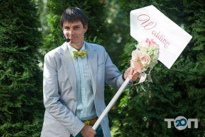 Владислав Петренко, свадебный ведущий - фото 3