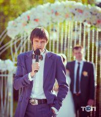 Владислав Петренко, свадебный ведущий - фото 2