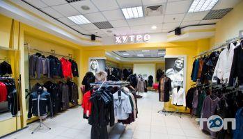 Свакаро, магазин меха, кожи и дубляжа - фото 3