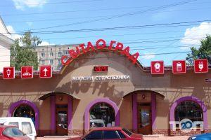 СветлоГрад,  производство светотехнической продукции - фото 3