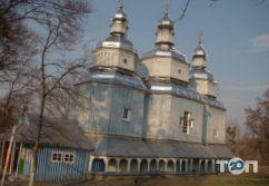 Свято-Николаевский храм - фото 1