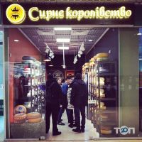 Сырное королевство, сеть магазинов - фото 1
