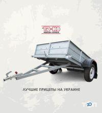 Та-Но Трейлерз Украина - фото 1