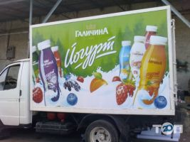 ТАІР, рекламное агенство - фото 1