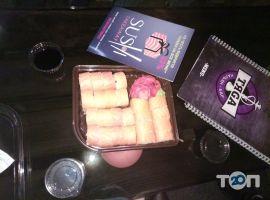 Takeway, суши-бар - фото 2
